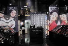 Augusta_Store